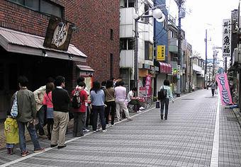 20080525nanasai