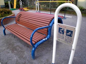 20100424 鷺六公園 健康づくり講習会 健康推進分野 03-3228-8826 鷺六高齢者開館