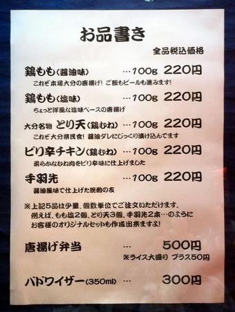 20110525aoi02