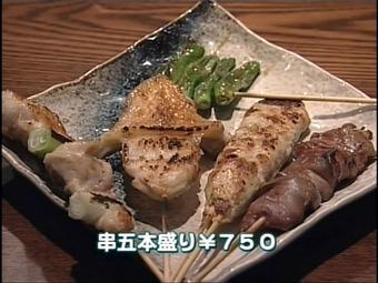 20101001sampomiti_hajime03