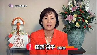 20120101nenga03_kyowiku