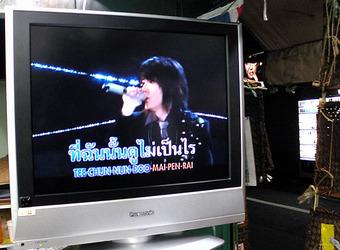 20101113fundee_tv