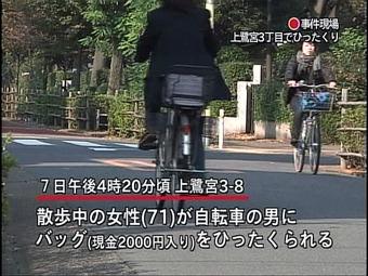 20101107hittakuri03