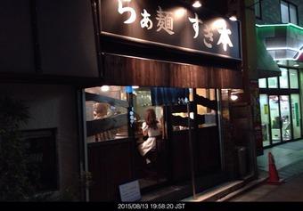 2015sugimoto09