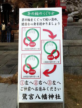 20121229saginomiyajinja02