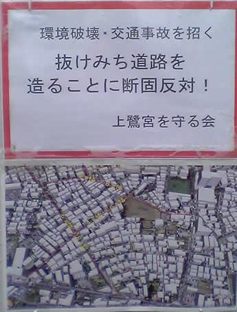 20070210kamisagi_road