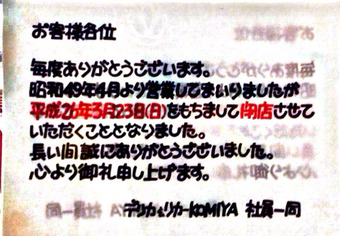2014-03-22-09-44-38