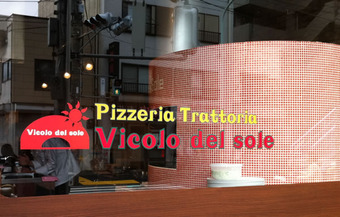 20110410vicolodelsole02