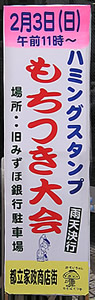 20080130motituki