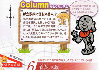 20101011seibu_siori03