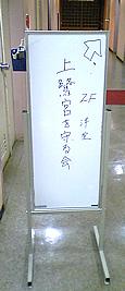 20070310kamisagimamoru