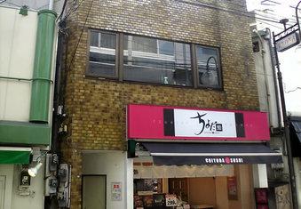 20100516 鷺宮3丁目 Cafe'LanderBlue 鷺ノ宮駅 無人カードローン