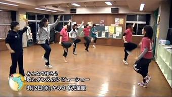 20110303tokyoplus02