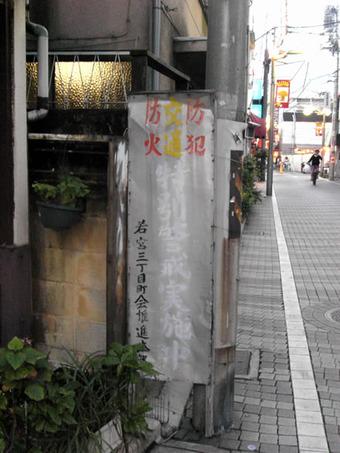 20101011kanban