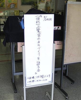 20080928kamisagi_citycomunity