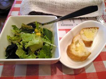 20090628supagetti01