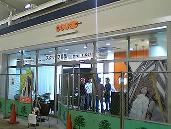 20061028富士見台_clic