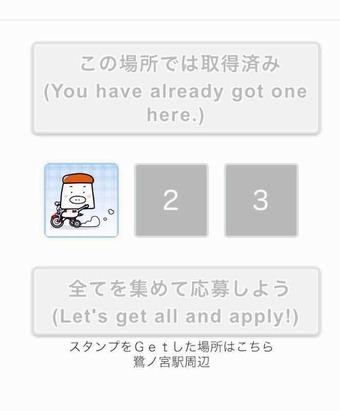 nakano_wifi05