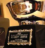 20071202nanasai01