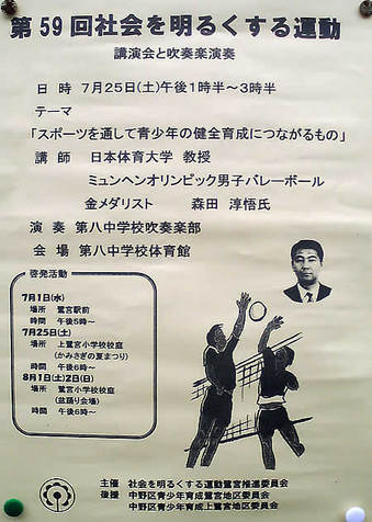 20090705shamei02