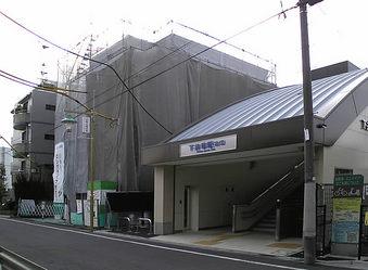 20081102simoigusa_kita