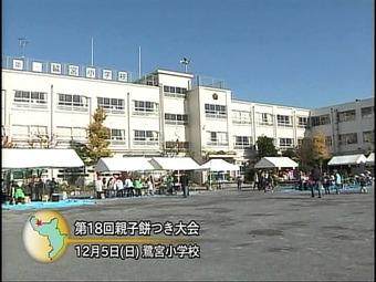 20101205oyako_moti_jcn01