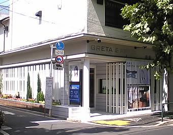 20070909greta