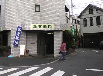 20080416sin_emon