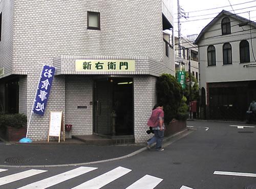 20081214bonbo_03