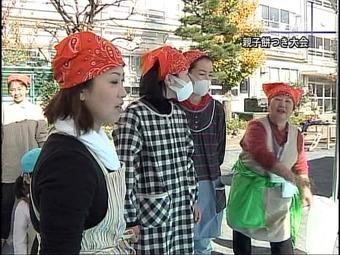 20101205oyako_moti_jcn06