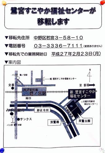 2015-02-02-00-57-37