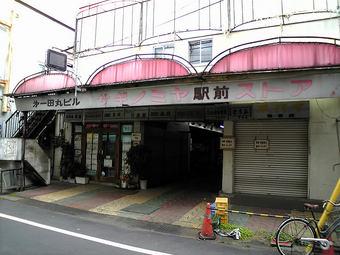 20100403tamaru_store