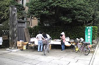 20071006sinemon_chokubai
