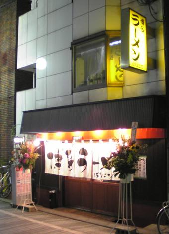 20100708 東京都中野区鷺宮1-27-7