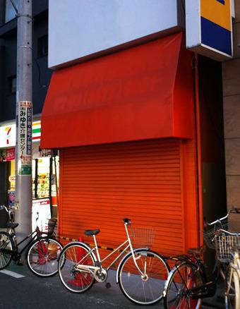 20110814fujimidai_karachan01