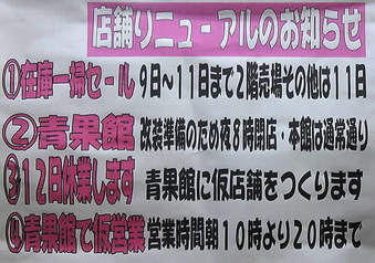 20090611丸正
