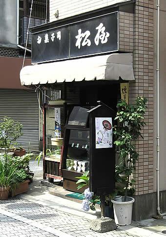 20090620都立家政:松屋02