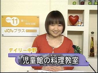 20110202jcn0129_01