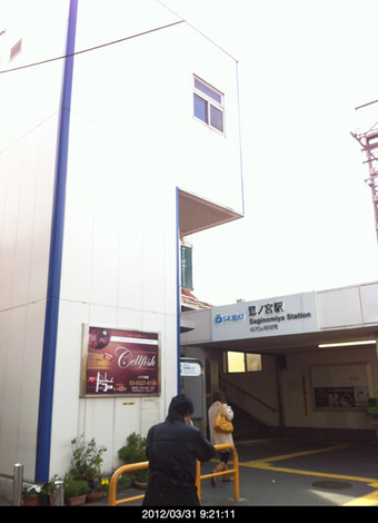 20120331saginomiya02