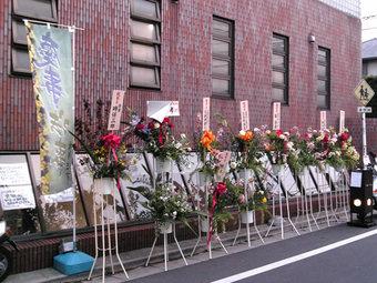 20100418 hajime 都立家政 居酒屋 伊勢勇 鷺宮3丁目