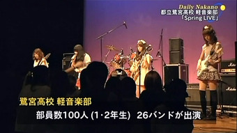 20110331springlive02