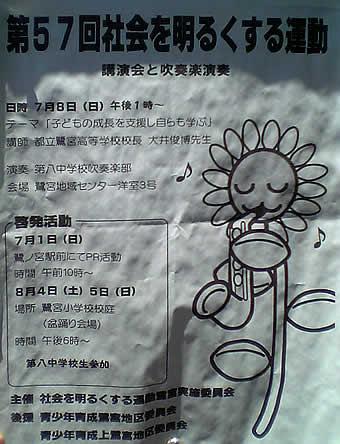 20070623shamei57