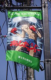 20070527fujimidai_joe