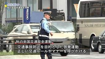 20120921anzen03 中野警察署直近で赤信号を無視する自転車は「無視」する中野警察署の警官ということはこの際忘れてあげましょうw