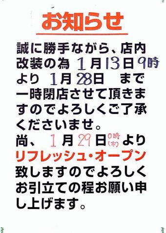 2015-01-18-17-54-16