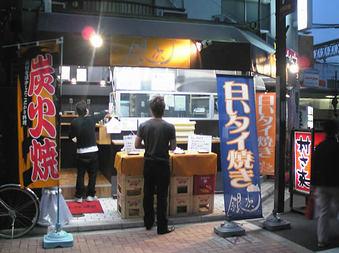 20081026sirotaiyaki01