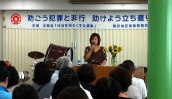 20110715shamei01