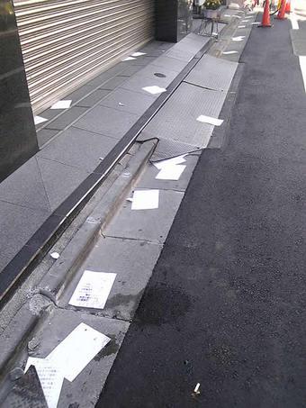 20090321 パチンコ パチスロ パーラー新世界<br> 鷺ノ宮駅北口前02