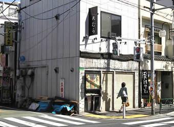 20090426ohmura_close