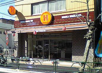 20070223hokaben